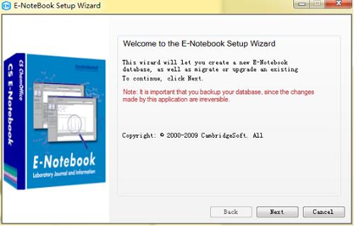 创建E-Notebook数据库的开始对话框