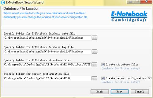 选择文件存储位置