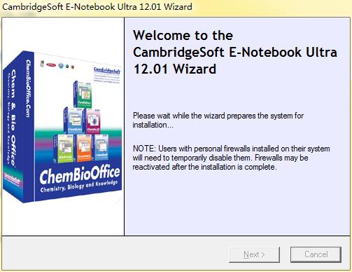 开始安装E-Notebook