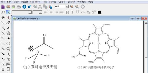 ChemDraw配合物实例一