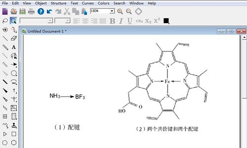 ChemDraw配合物实例二