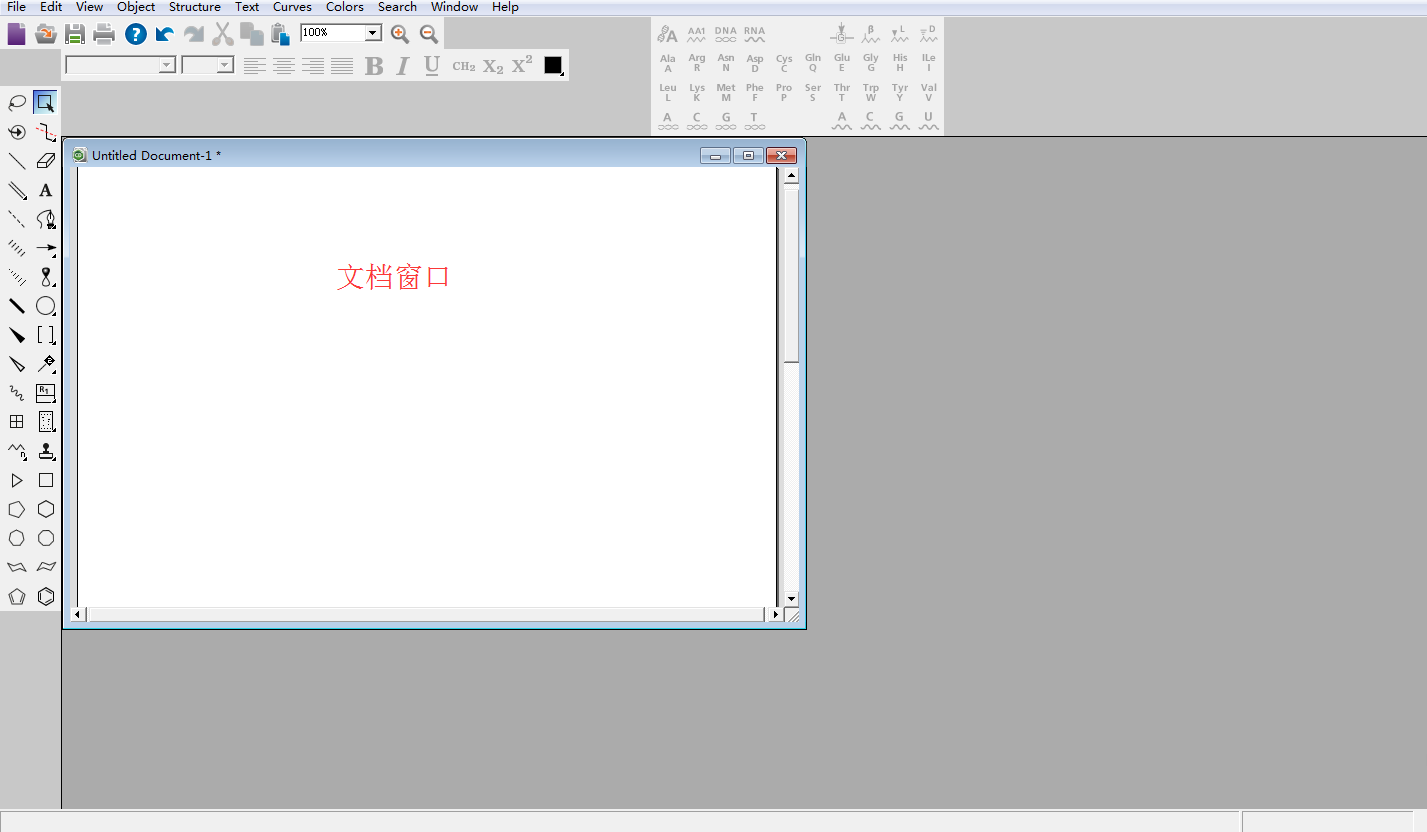 ChemDraw绘制区的文档窗口