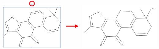 旋转分子结构