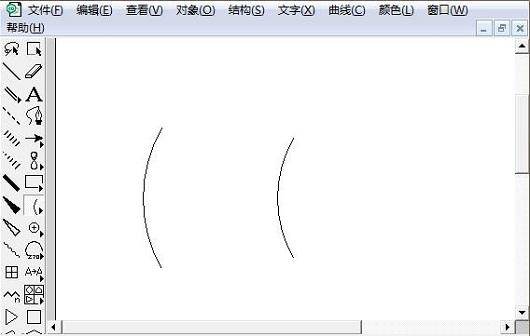 绘制单括弧