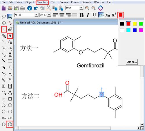 两种方法绘制吉非罗齐结构