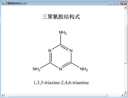 三聚氰胺结构式