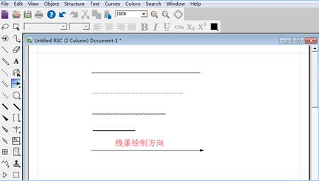 ChemBioDraw运用线工具绘制各式长短不同的线条