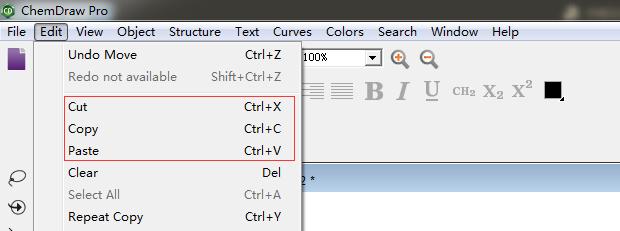 利用剪贴板实现信息共享的常用命令