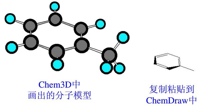 ChemBio 3D信息返回到ChemDraw