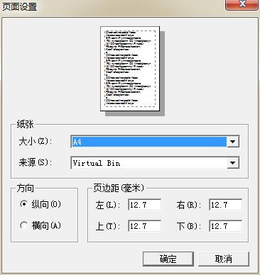 ChemDraw页面设置对话框