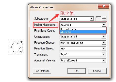 Atom Properties对话框中的隐含氢选项