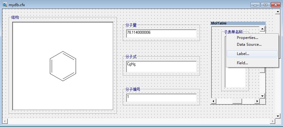 生成子表单数据框