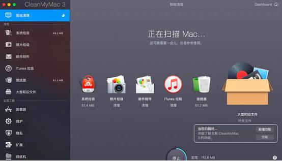 清理mac