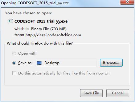 下载并安装软件