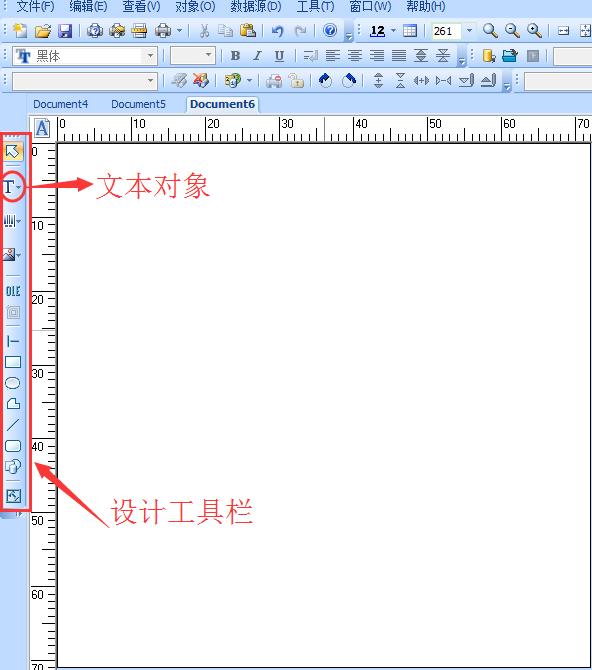 设计工具栏