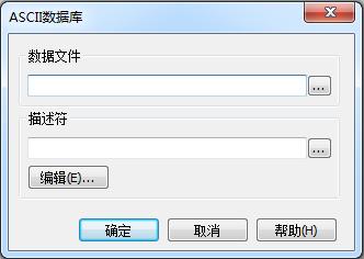 ASCII对话框