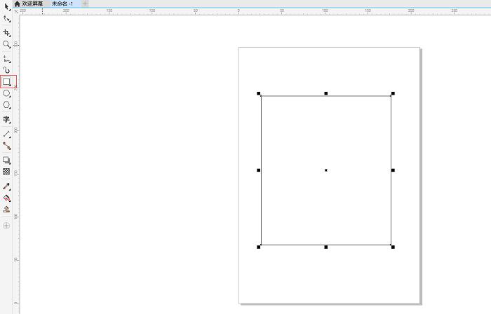 选用菜单栏矩形工具