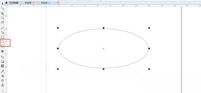 cdr怎么制作弧形字?