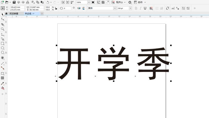 字体设计软件有哪些?字体设计软件推荐