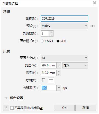 QQ截图20190910235638