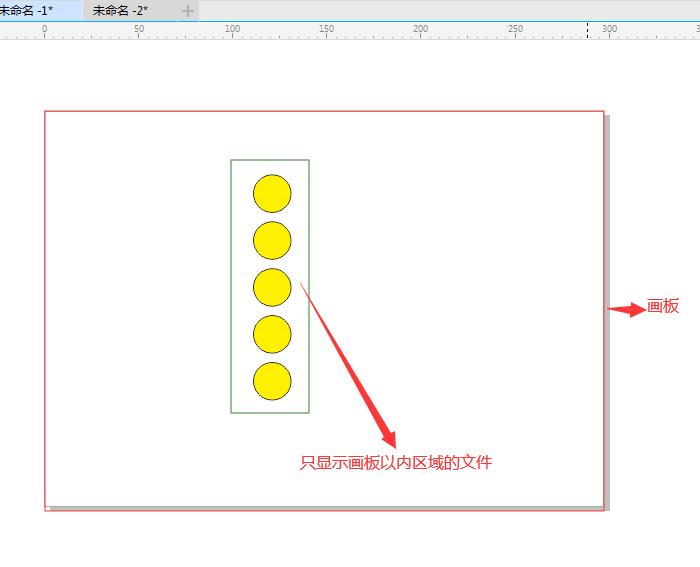 画板内文件展示图