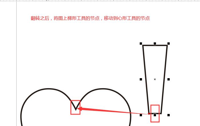 图形节点连接展示图