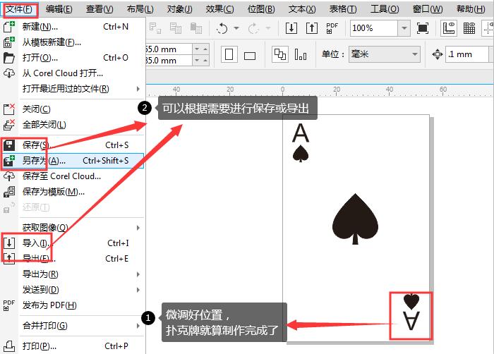 黑桃扑克牌展示图