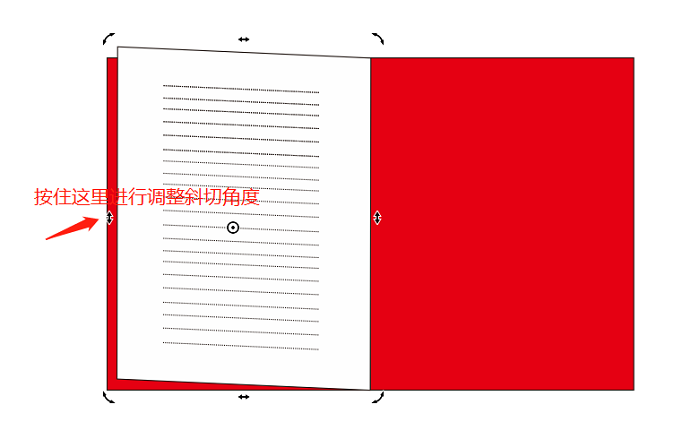澳门银河官网网址:使用CorelDRAW绘制普通笔记本形状