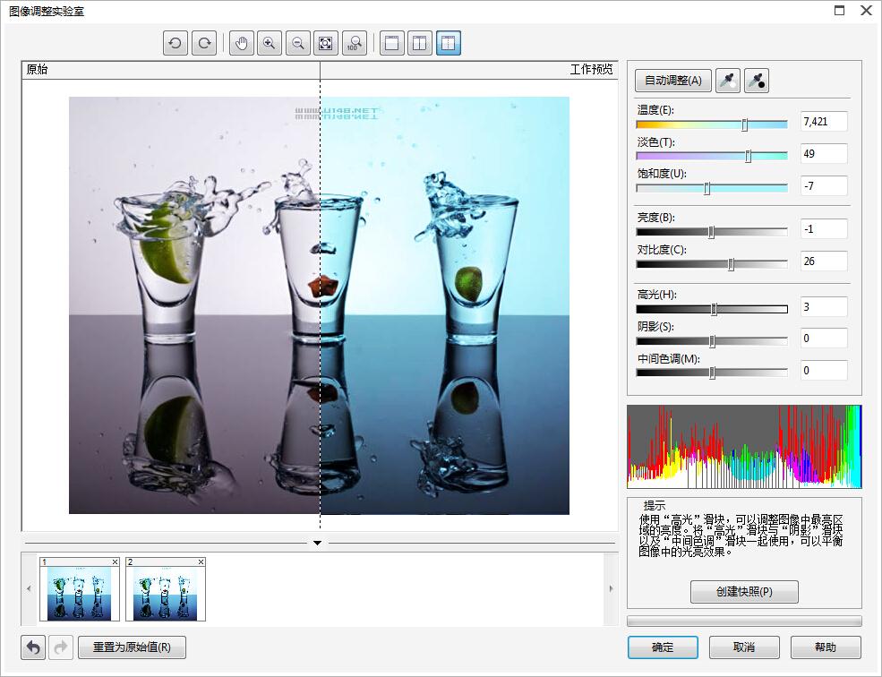 CorelDRAW X7使用图像调整实验室快速校正颜色和色调