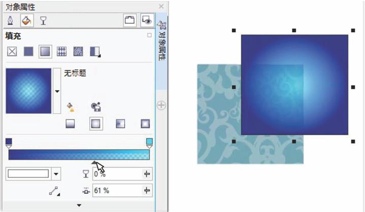 CorelDRAW X7新增功能11