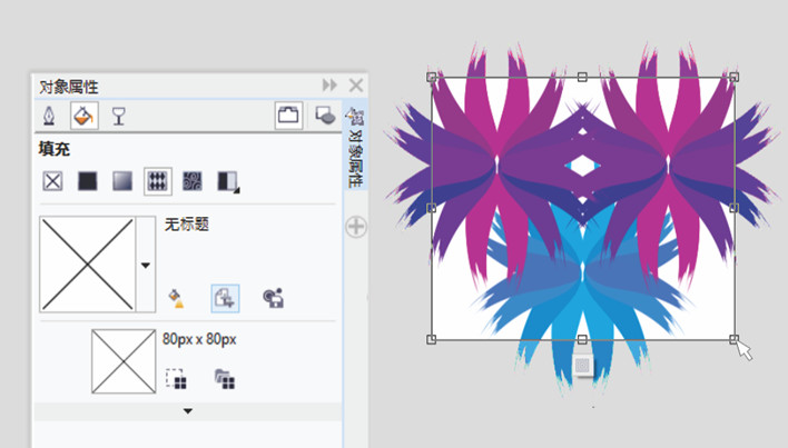CorelDRAW X7新增功能17