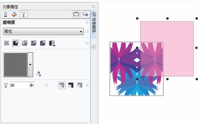 CorelDRAW X7新增功能18