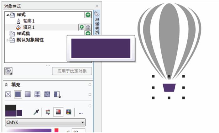 CorelDRAW X7新增功能23