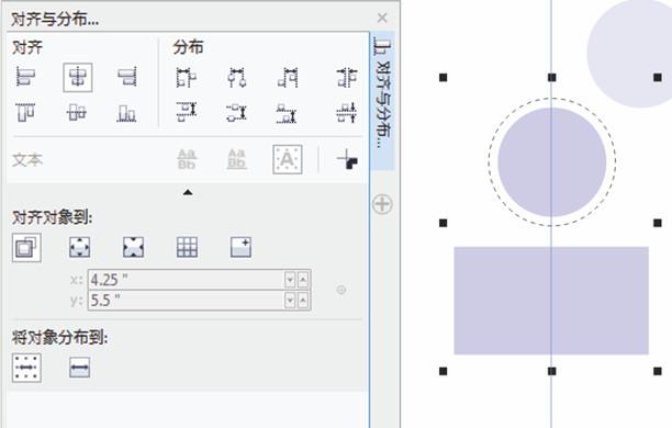 CorelDRAW X7新增功能30