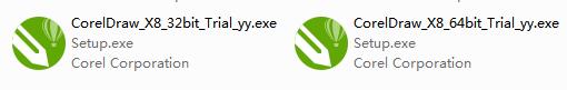 CorelDRAW X8软件安装激活教程超详细步骤
