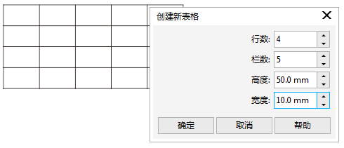 CorelDRAW X8中如何合并单元格
