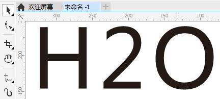 CorelDRAW中如何输入上角标和下角标