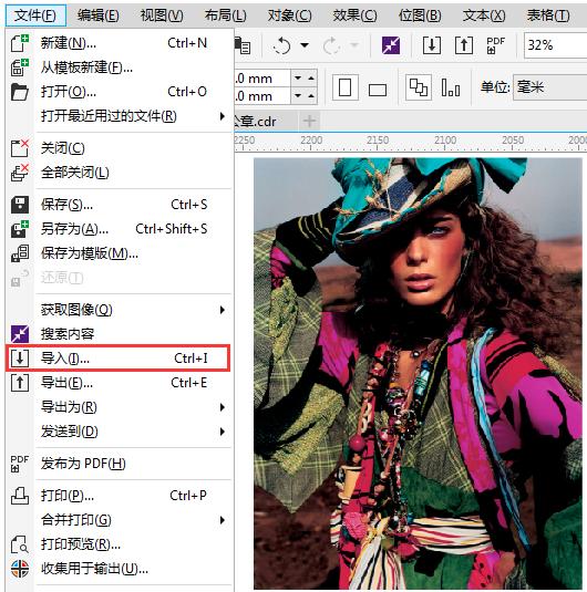 cdr做表格视频教程_使用技巧|CorelDRAW中文网站