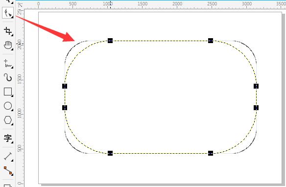 形状工具变圆角