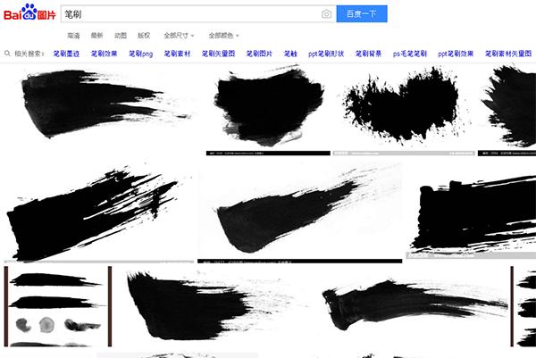 CDR蒙版效果-使用笔刷制作N个不同形状的照片
