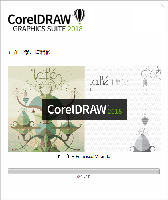 安装下载CorelDRAW 2108