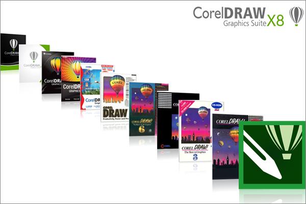 CorelDRAW发展历程