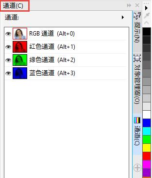 用CDR平面设计软件附属工具Corel PHOTO-PAINT抠头发