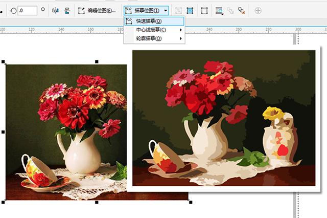 两种方法教你如何用CDR将照片制作成水彩画效果!