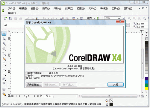 CDR X4