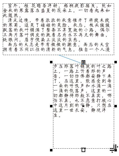 链接文本框