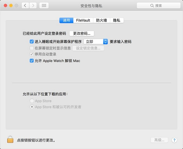 允许 Apple Watch 解锁 Mac