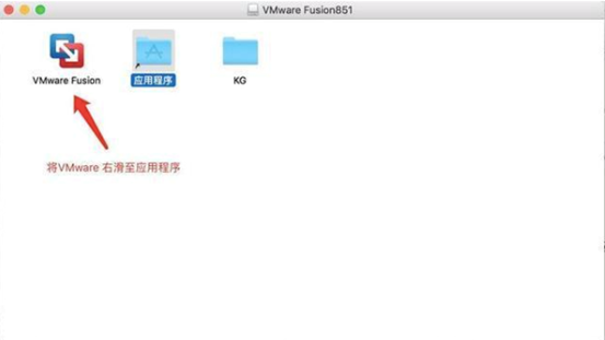 macbook虚拟机安装教程