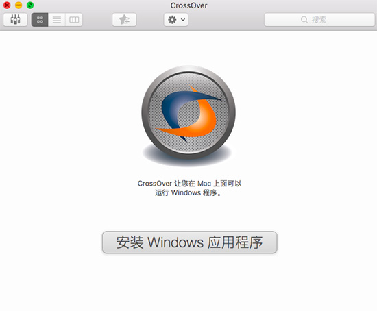 怎么在 Mac 上安装已收录的 Windows 软件
