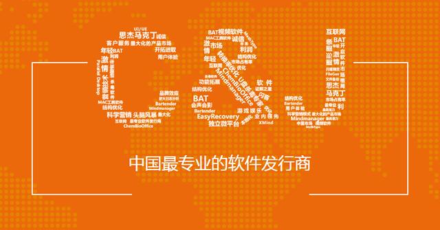 CODEWEAVERS 宣布中国地区独家合作伙伴